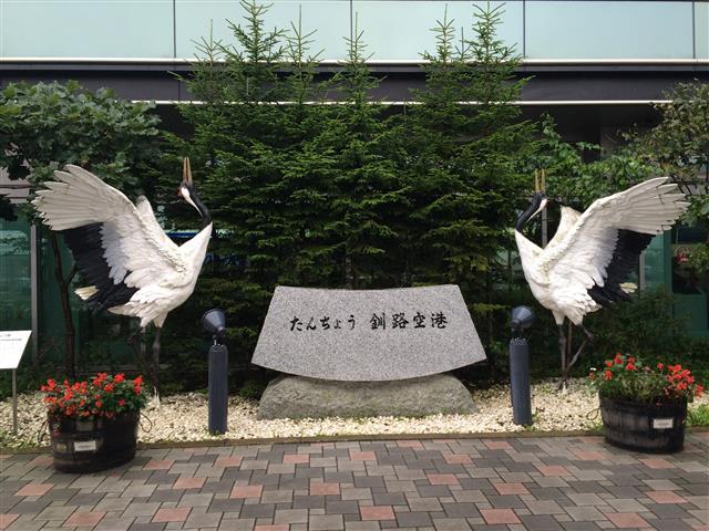 第67回日本電気泳動学会総会に参加し、釧路へ行きました!